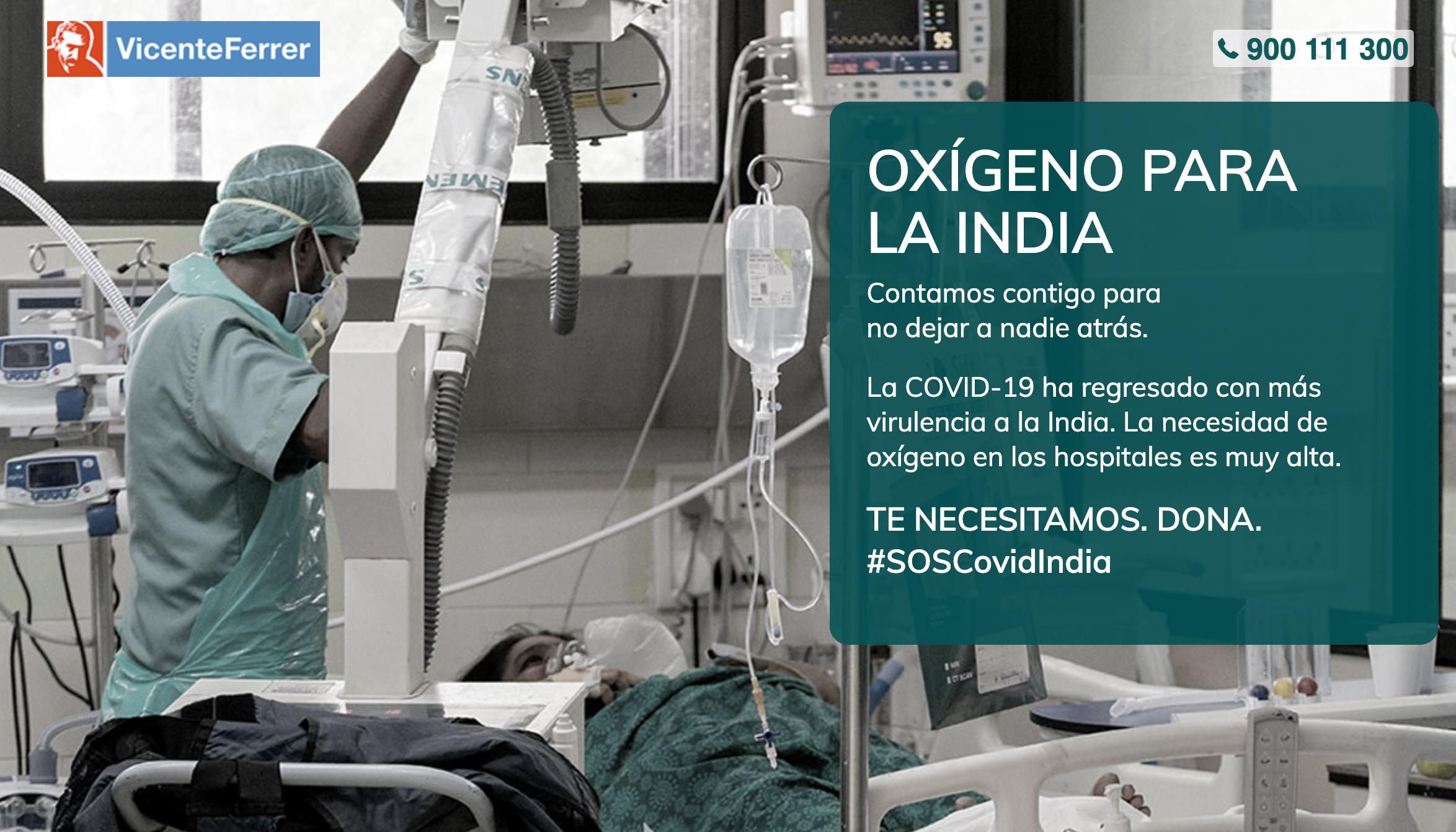 """SIAM kooperiert mit Vicente Ferrer Foundation bei der Kampagne """"Oxygen for India"""""""